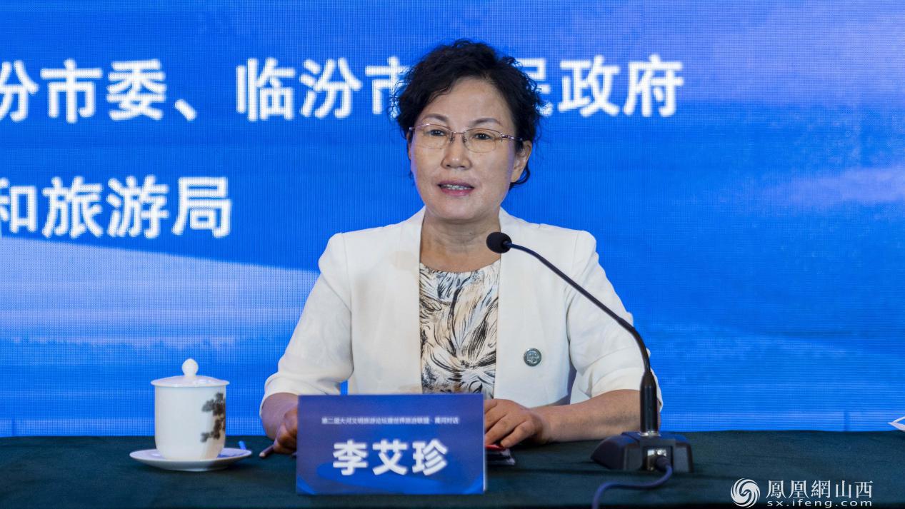 图为临汾市文化和旅游局局长李艾珍介绍大河论坛具体情况
