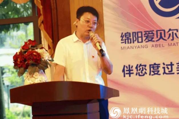 """绵阳爱贝尔妇产医院举办成立三周年庆典 国内首场""""孕产体验全记录""""情景剧在现场首演"""
