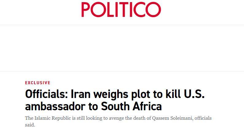 【精品外链推广】_美媒:情报显示,伊朗政府正考虑暗杀美国驻南非大使