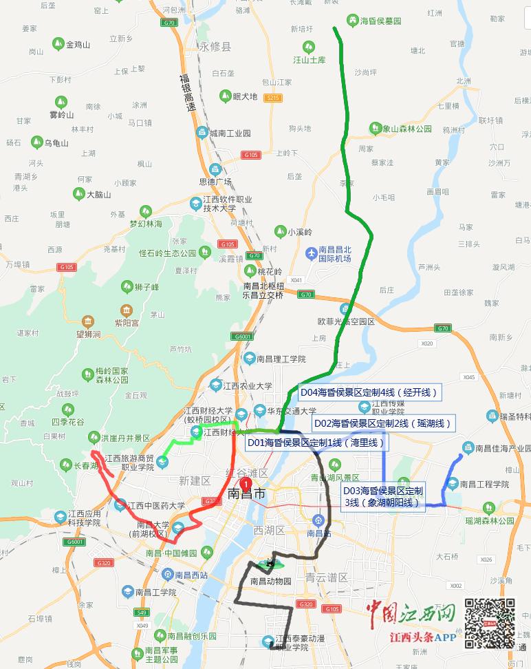 海昏侯国遗址公园4条景区定制公交线路总图