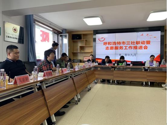 深圳社工学院代表一行出席呼和浩特市三社联动暨志愿服务工作推进会