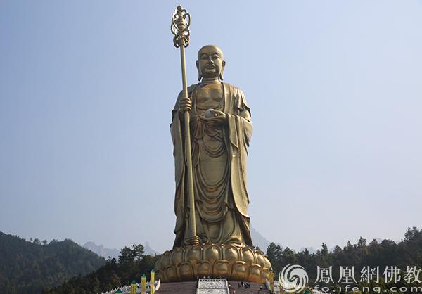 安徽九华山地藏菩萨圣像。(图片来源:凤凰网佛教 摄影:妙传)