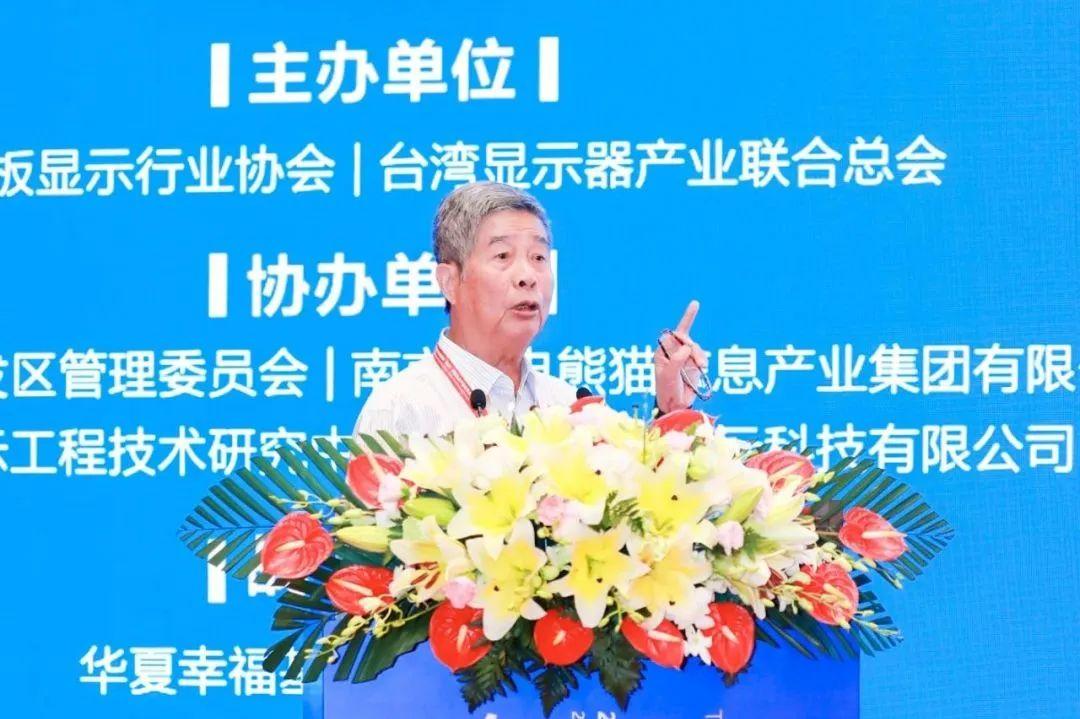 图为 中国科学院院士、理论物理研究所战略发展委员会主任欧阳钟灿现场演讲