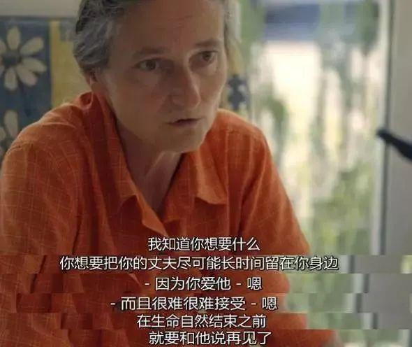 英国纪录片《如何死亡:西蒙的抉择》