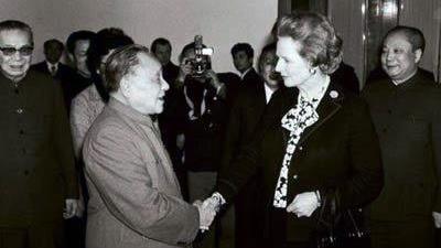 香港回归世纪谈判:邓小平对撒切尔夫人说了什么?
