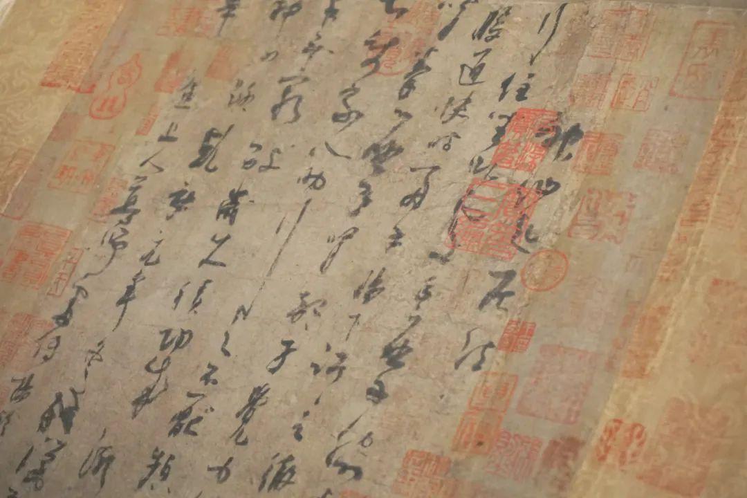 杨凝式《神仙起居法》