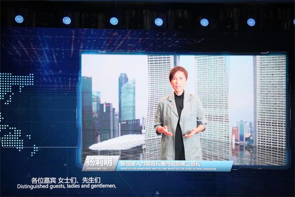 新加坡人力部部长兼内政部第二部长杨莉明通过视频致辞。华龙网记者 李文科 李裕锟 摄