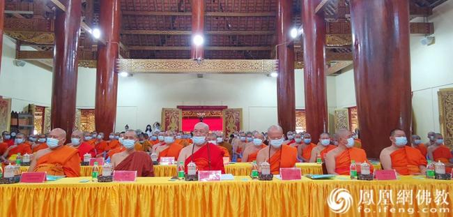 会议现场(图片来源:凤凰网佛教 摄影:云南省佛教协会)