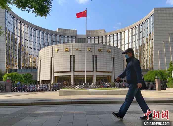 资料图:中国人民银行。中新社记者 张兴龙 摄
