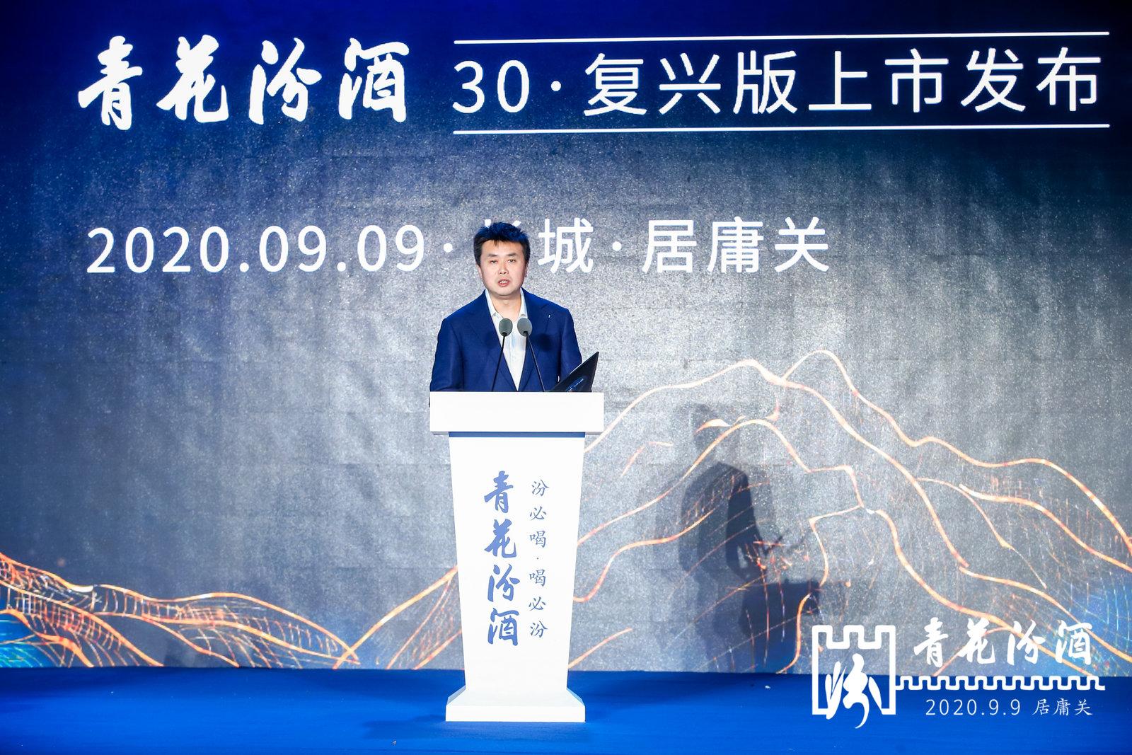 刘爽:长城之巅艺术文化交融 助力民族品牌汾酒强势复兴