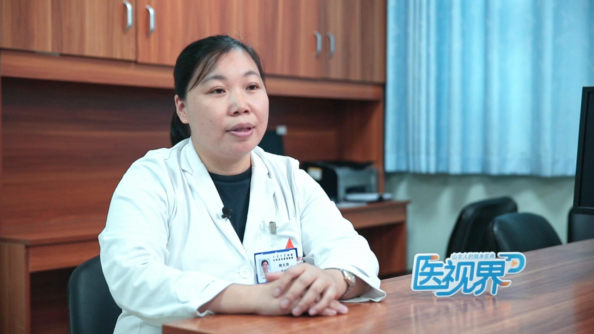 山东大学附属省耳鼻喉医院耳内科——熊文萍