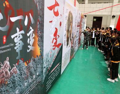 江西东乡:国防教育进校园