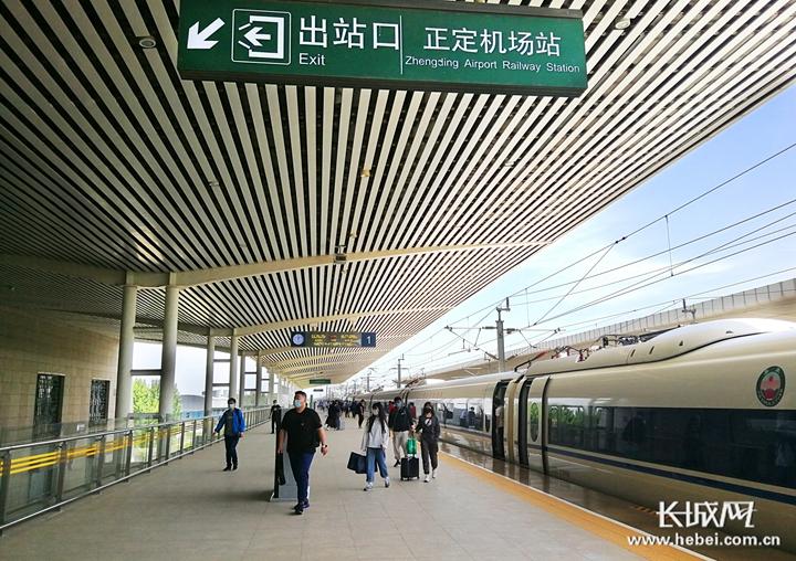 正定机场高铁站。河北机场集团供图