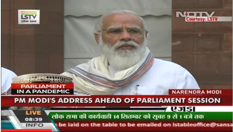 莫迪在会前发表讲话 图源:NDTV