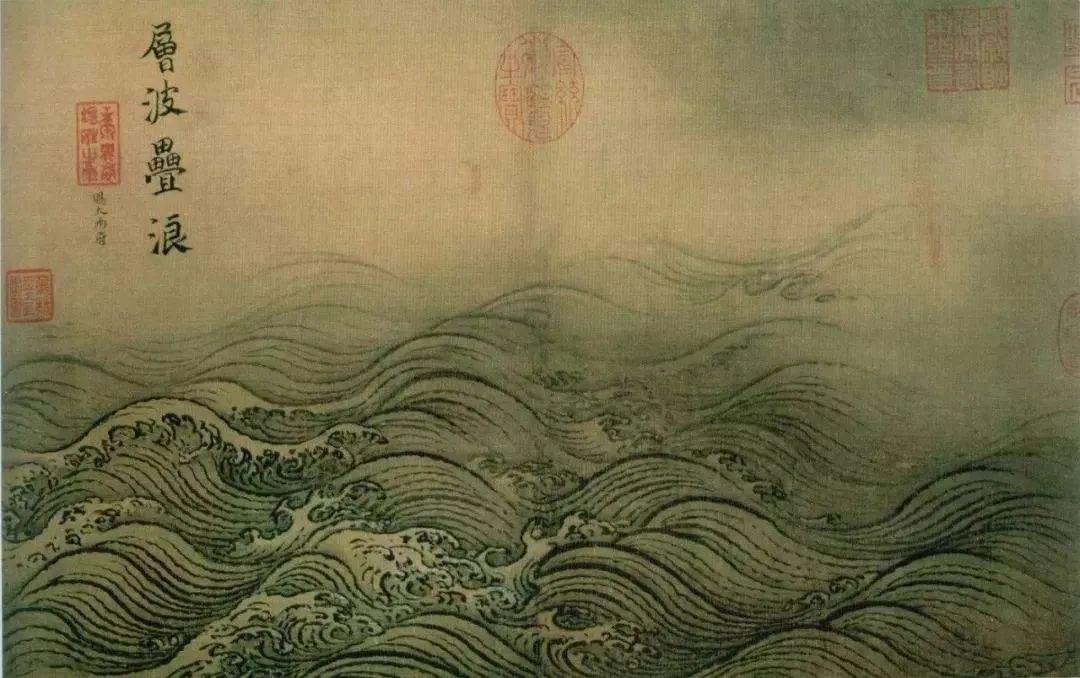 南宋马远《水图》