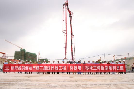 顺利理解柳州市航二路延长线工程Ⅰ标段