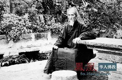 图为1950年9月11日,虚云老和尚摄于云门寺。(图片来源:凤凰网佛教 摄影:云居山真如禅寺)