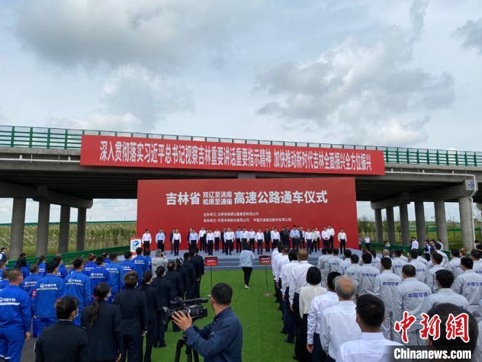 吉林省两个县结束不通高速公路的历史