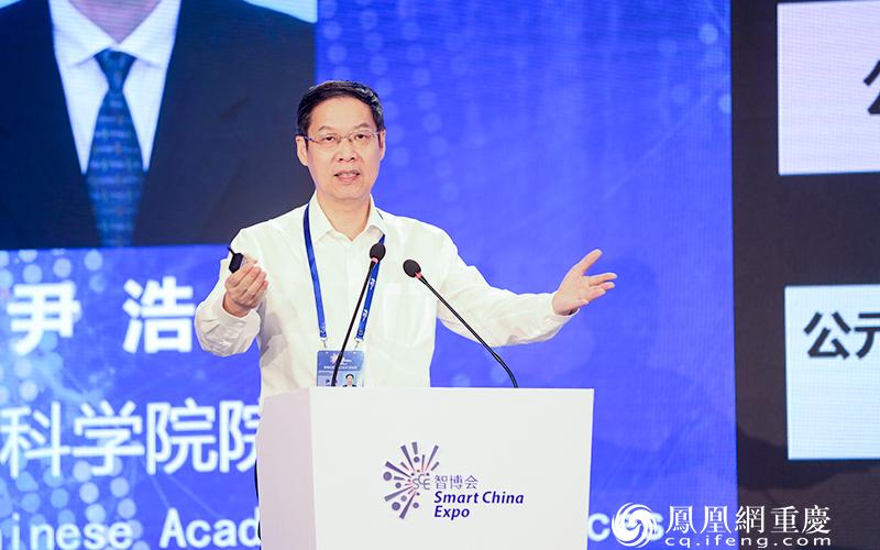 中国科学院院士尹浩发表了题为《新基建浪潮下的工业互联网》的演讲。