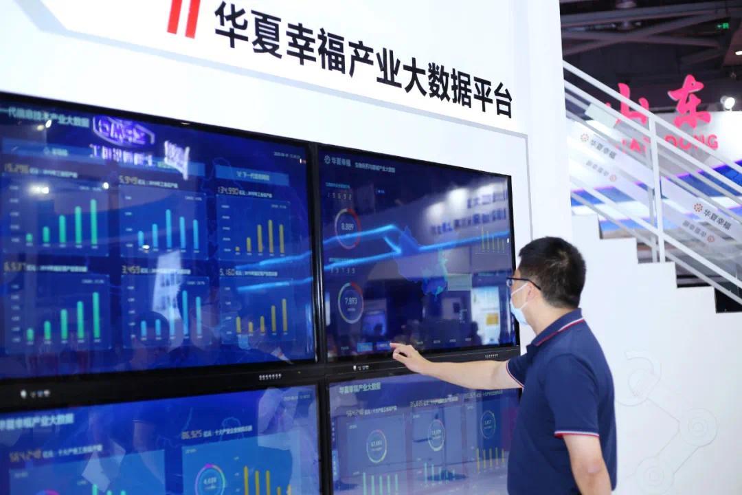 ▲ 华夏幸福产业大数据平台引关注