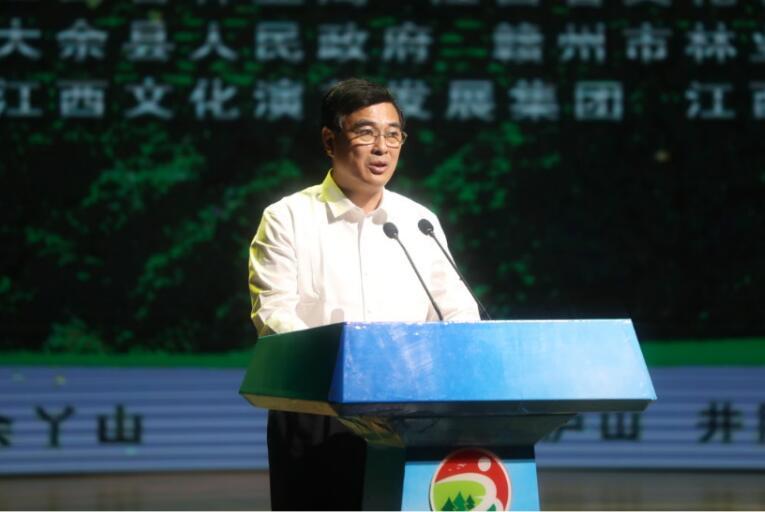 省林业局党组书记、局长邱水文致辞(李驭摄)