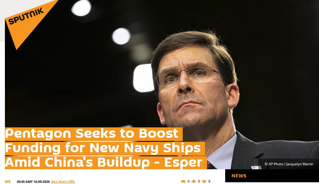 """视中国为""""首要战略竞争对手""""后,美防长喊话:加钱造新舰船"""
