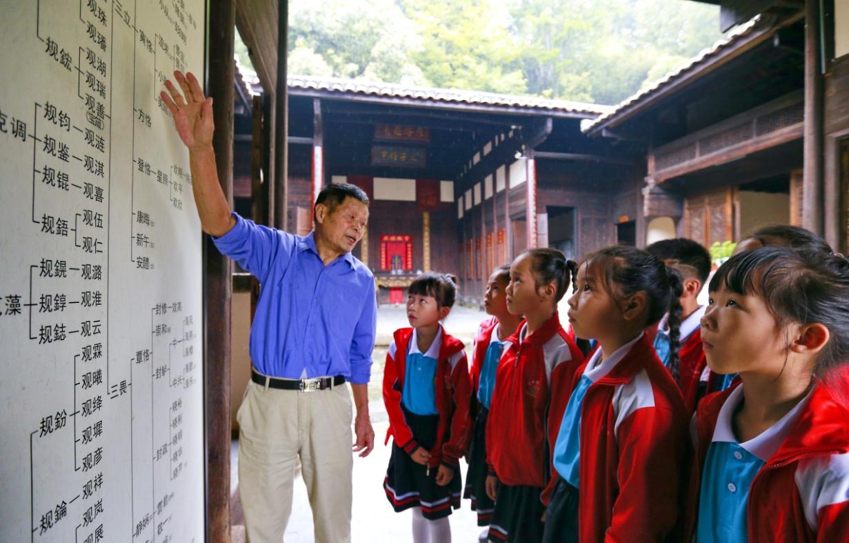传承文化教育