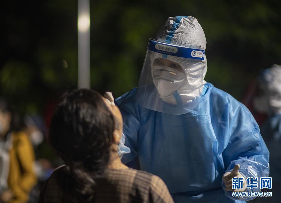 (热点鲜报·图文互动)(1)云南瑞丽已完成核酸检测逾9.5万人 全部为阴性