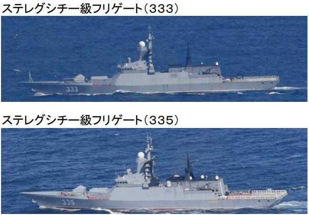 日本防卫省公布的日方拍摄到的俄罗斯海军舰队画面