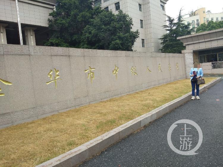 【快猫网址赚钱培训】_起诉四年,浙江一单眼盲人终于领到了教师资格证
