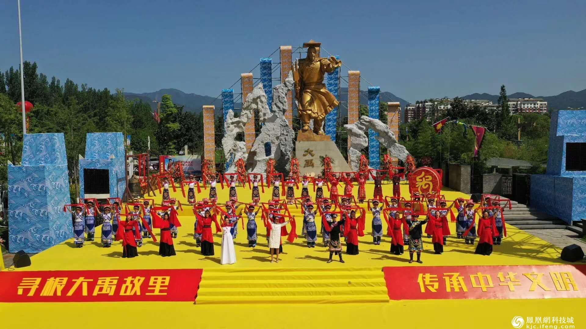 北川荣获2019年度全面深化改革先进县