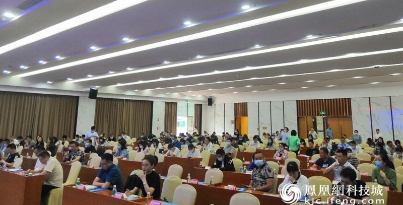 """绵阳市""""服务企业活动月""""暨""""企业服务云""""应用推进会召开"""