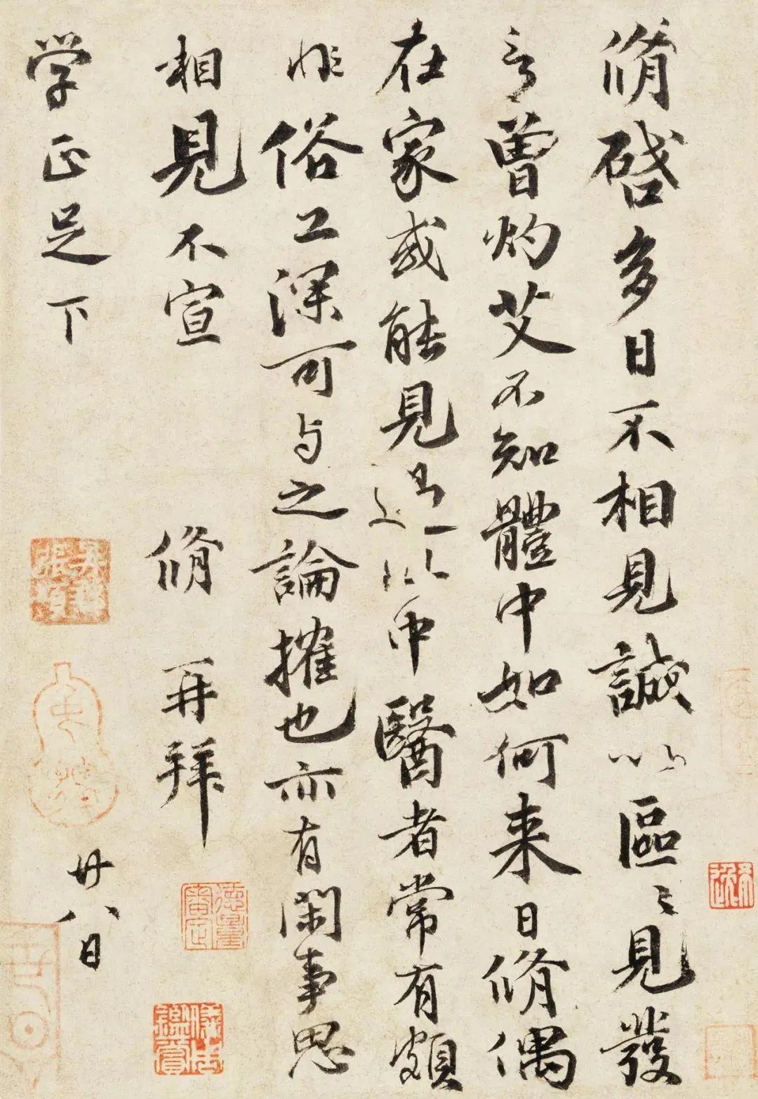 """欧阳修《灼艾帖》,苏轼曾评价欧阳修的书法""""用尖笔作方阔字""""。"""