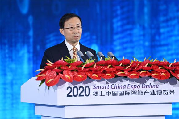 工业和信息化部副部长王志军致辞。重报集团全媒体记者 苏思 摄