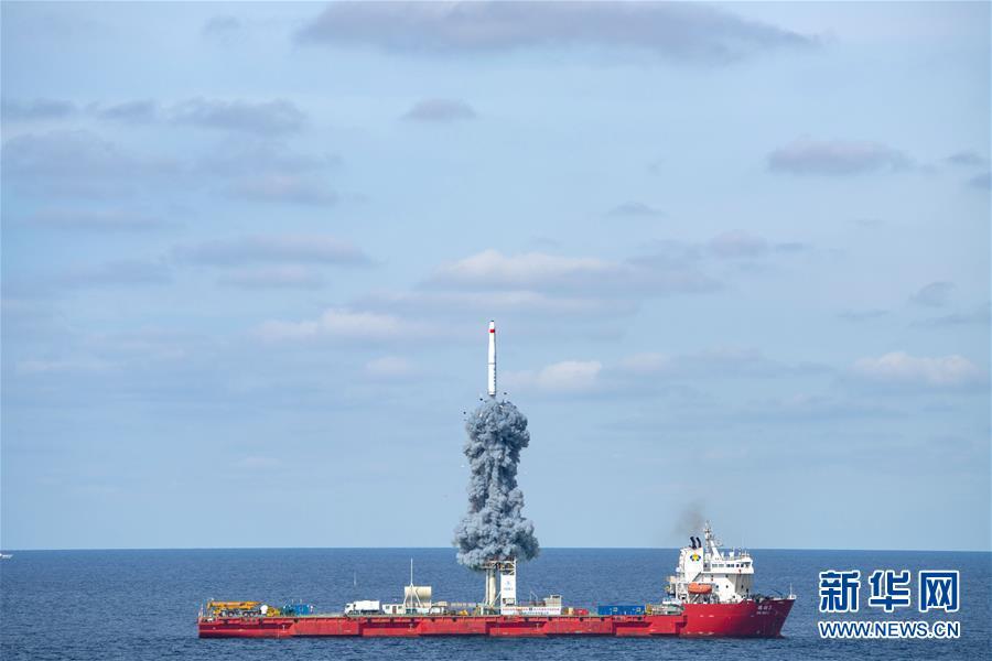 长征十一号海射运载火箭成功实现我国首次海上商业化应用发射