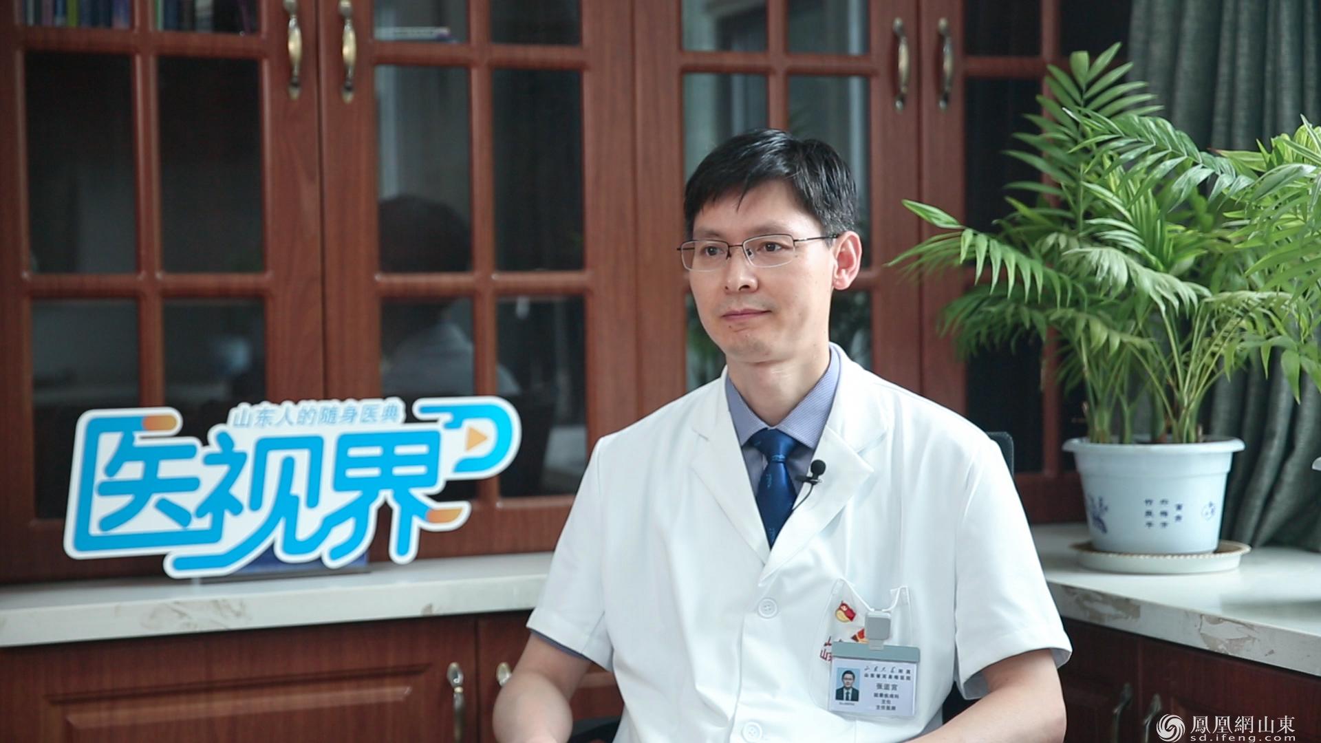 山东大学附属省耳鼻喉医院眩晕疾病科主任医师——张道宫