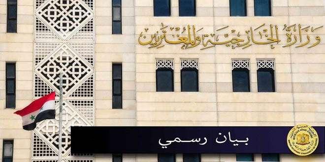 叙利亚外交部。 叙利亚国家通讯社 图