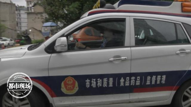 九江修水:升学宴后多人不适住院 市监部门立即介入