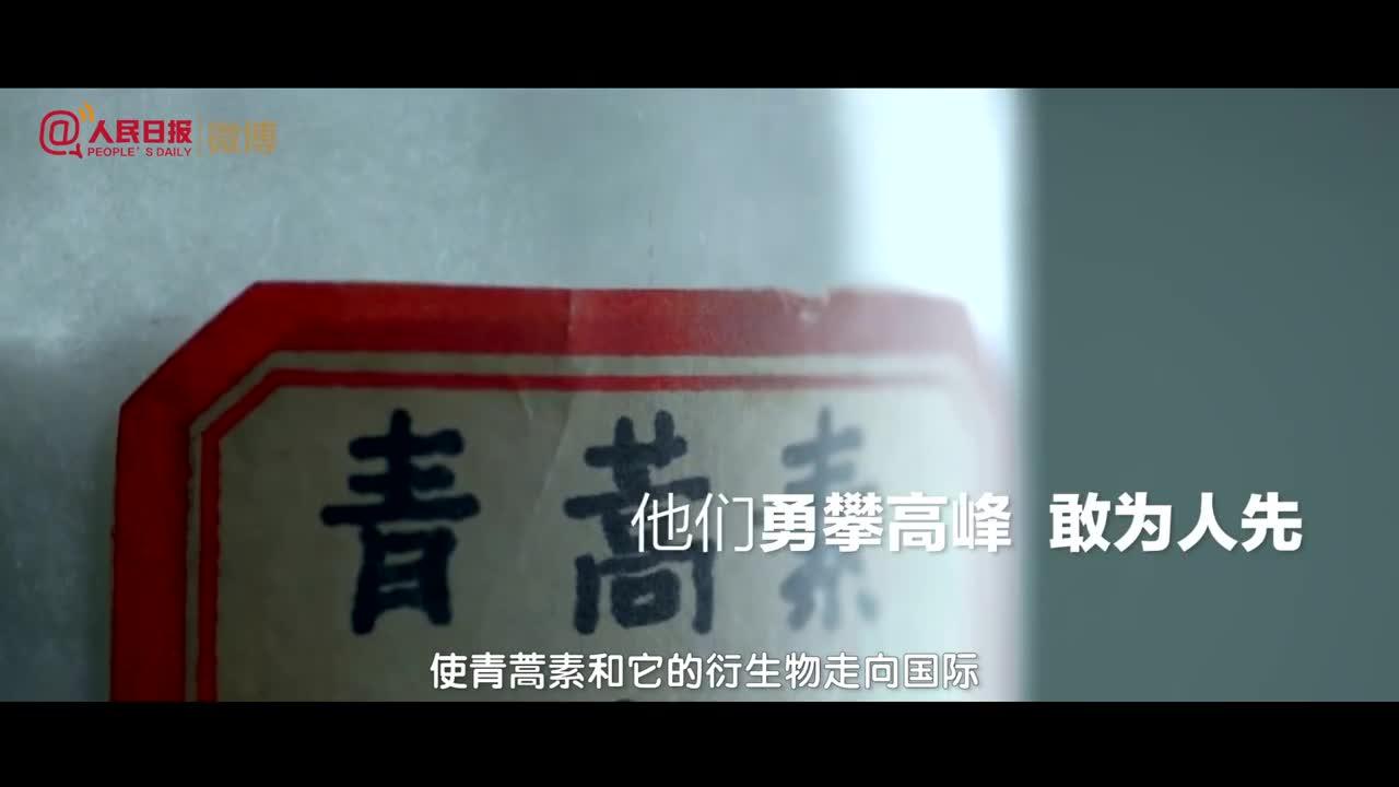听!中国科学家的奋斗宣言,每一句都有力量!