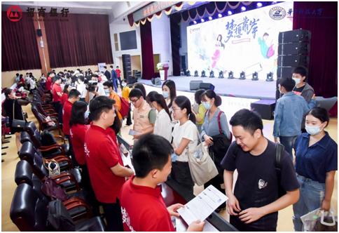 招商银行2021校园招聘全球发布会成功举办