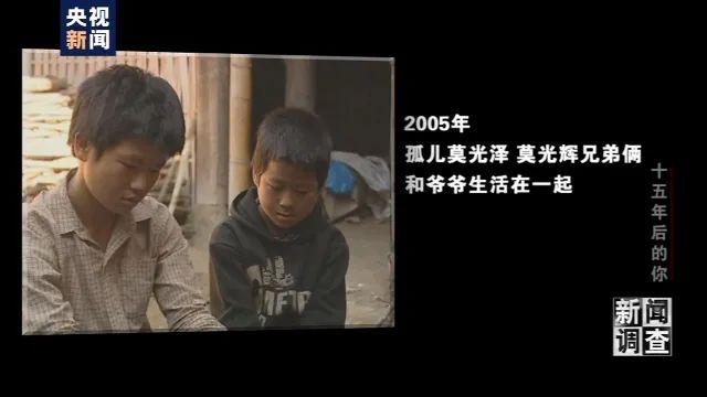 """【网络优化公司智搜宝】_央视回访15年前""""等待救助的孤儿"""",结果令人感慨……"""