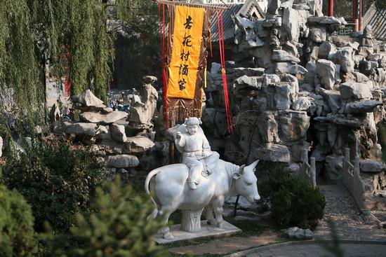 汾酒文化旅游景区
