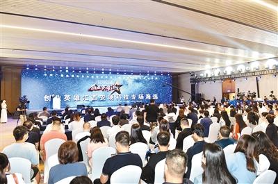 创业英雄汇西安硬科技专场海选现场。