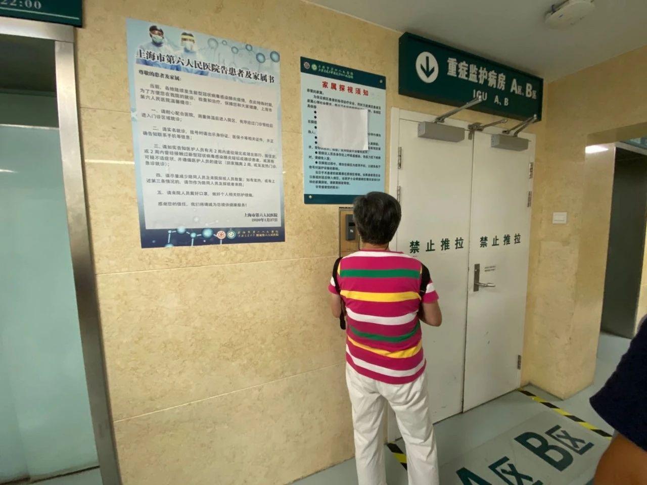 胖先生8月进行袖状胃切除术后,医生预计一年到一年半后他的体重将重回300斤以内。新京报记者杜雯雯 摄
