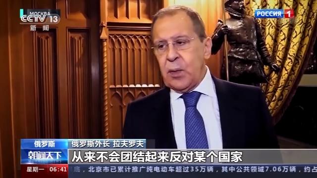 【八一建军节活动方案】_俄外长:俄方从来不会煽动别国与己方不喜欢的国家对抗