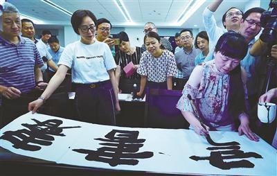 宁波市文化馆志愿者专家授课