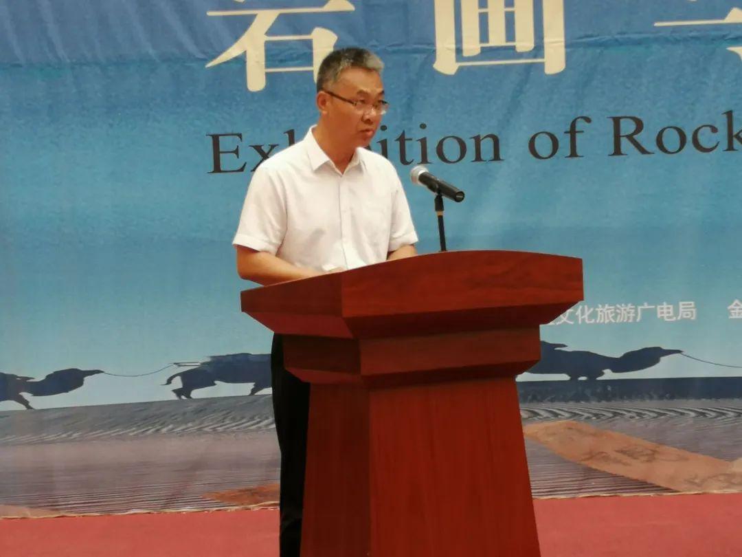 金昌市文广旅局党组书记、局长张永红致辞