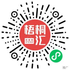 凤凰网梧桐汇商城|欧阳修在病榻上最不能忘怀的竟然是TA?