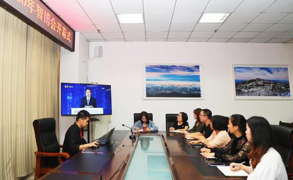 永川区群团组织收看2020线上中国国际智能产业博览会开幕式暨峰会。妇联供图