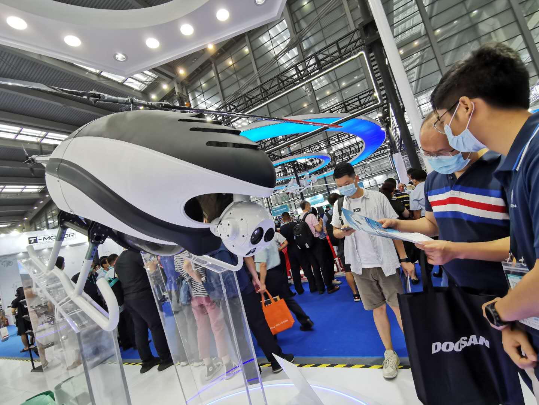 2020第四届世界无人机大会深圳开幕